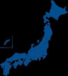 全国47都道府県に対応